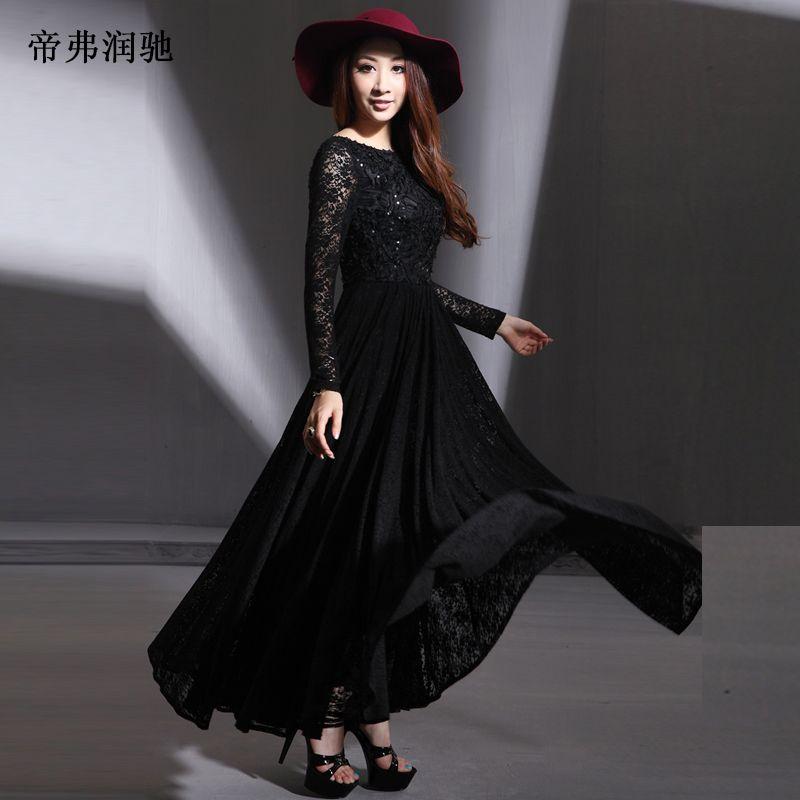 Aliexpress.com : Buy 2013 paillette lace formal dress expansion ...