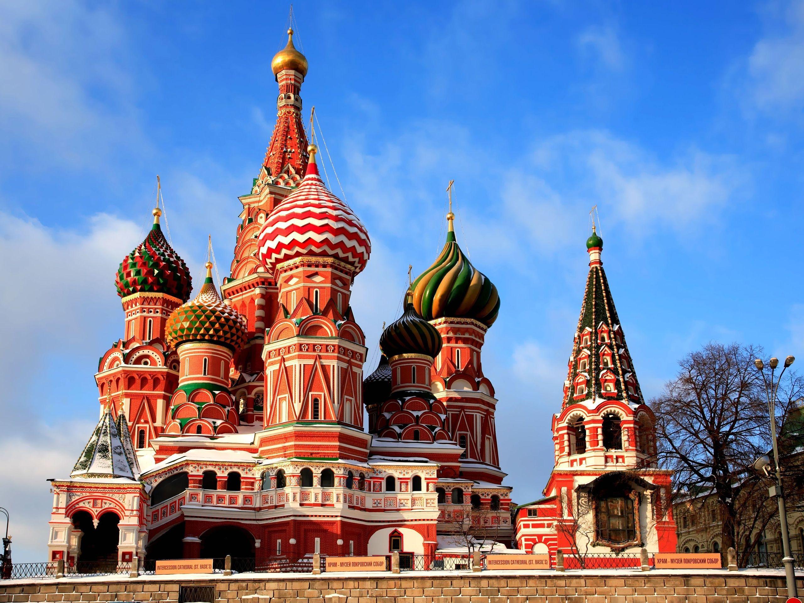 St Basil Russian Orthodox Church Saint Basils Cathedral