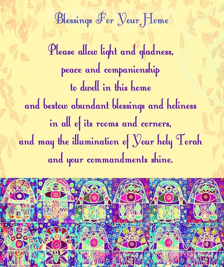 Prayer+for+a+New+House | House Blessing Prayer Painting - x Judaica ...