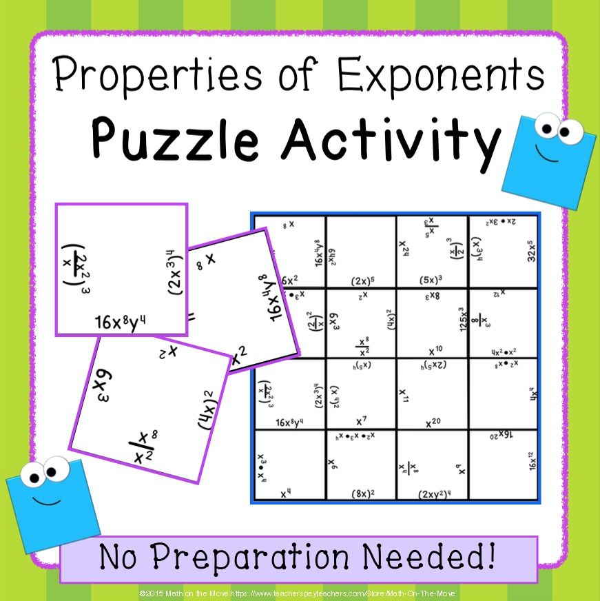 Exponents Puzzle (8.EE.1) Students, Math and Algebra