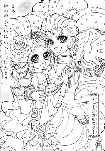 Japan Cb Bride Coloring Books Coloring Pages Princess Coloring Pages