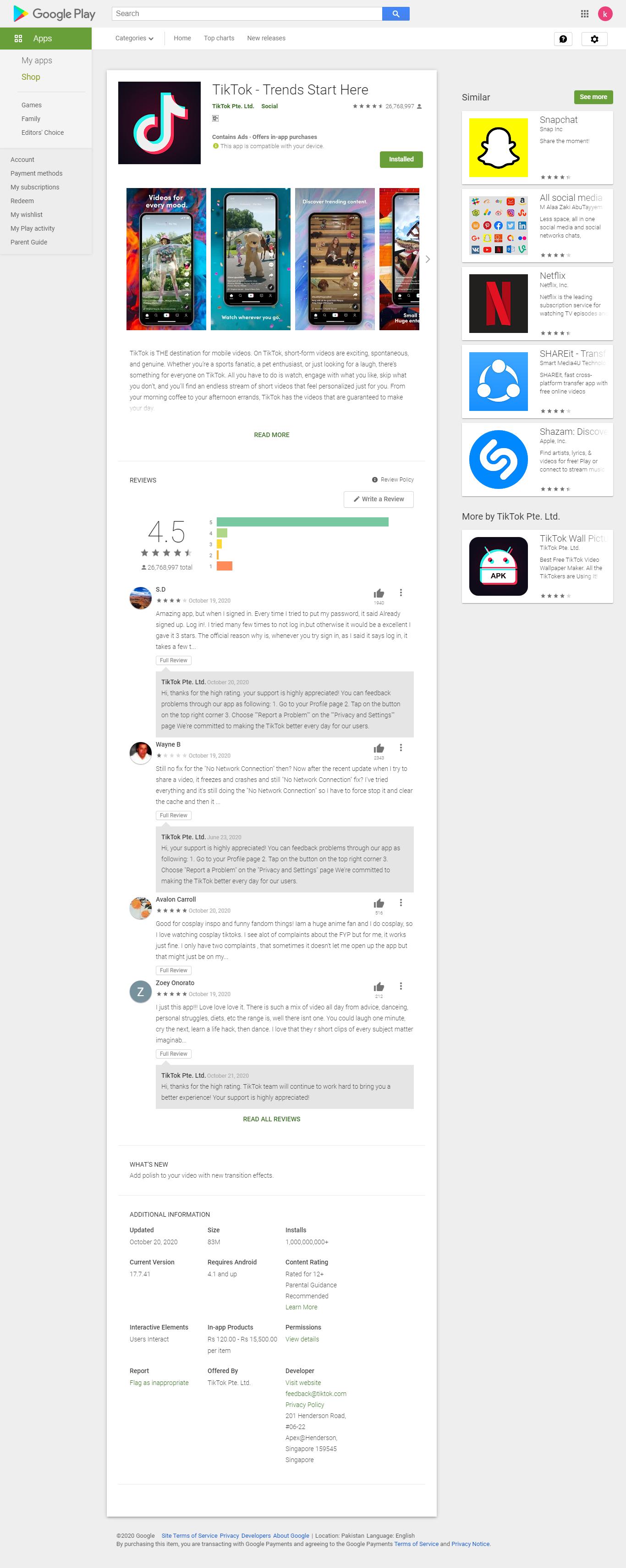 Tiktok App Following Latest Designing Trend For Next Level Project Mobile App Latest Design Trends App