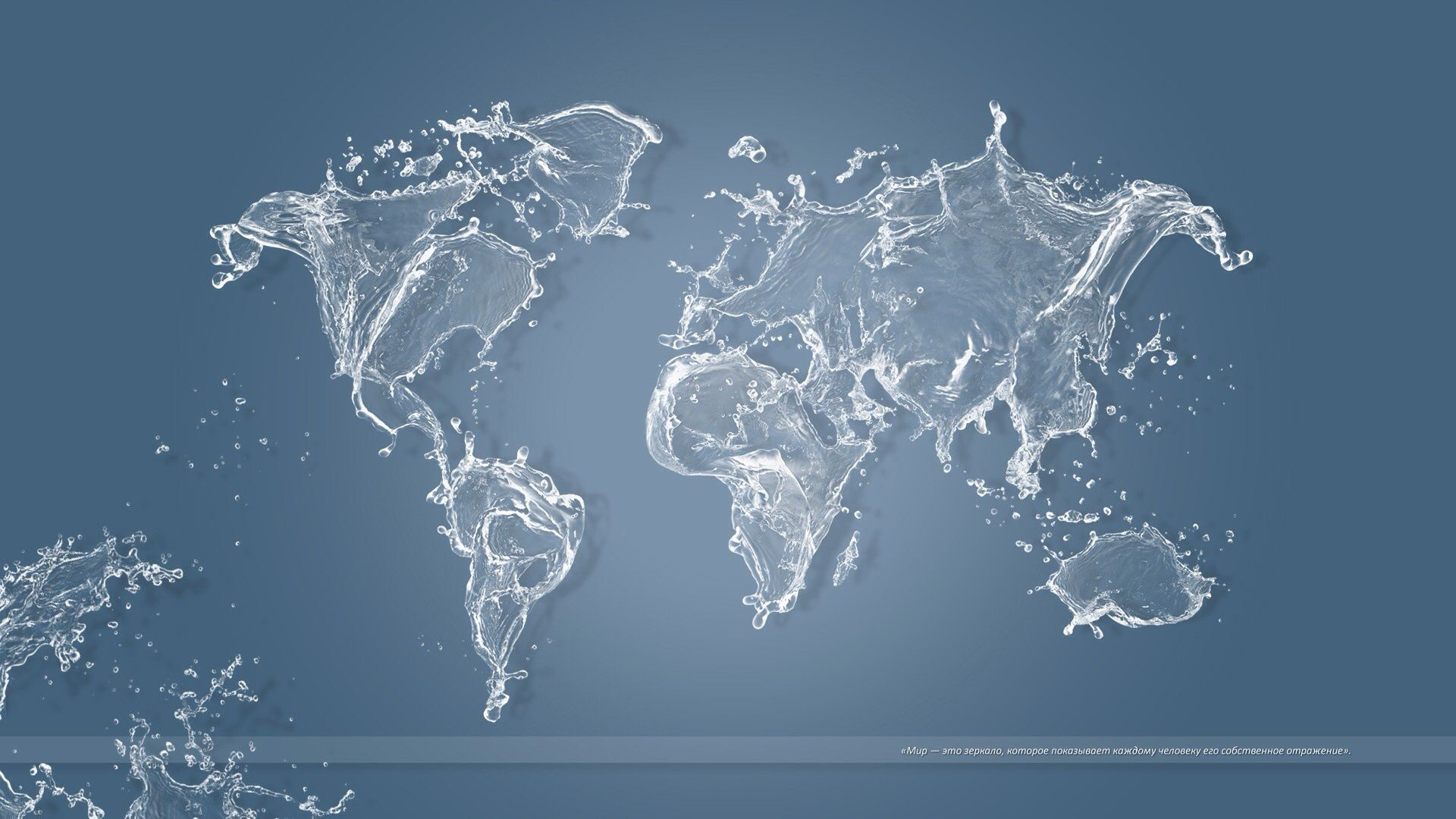 World map made by water droplets world maps pinterest water world map made by water droplets gumiabroncs Gallery