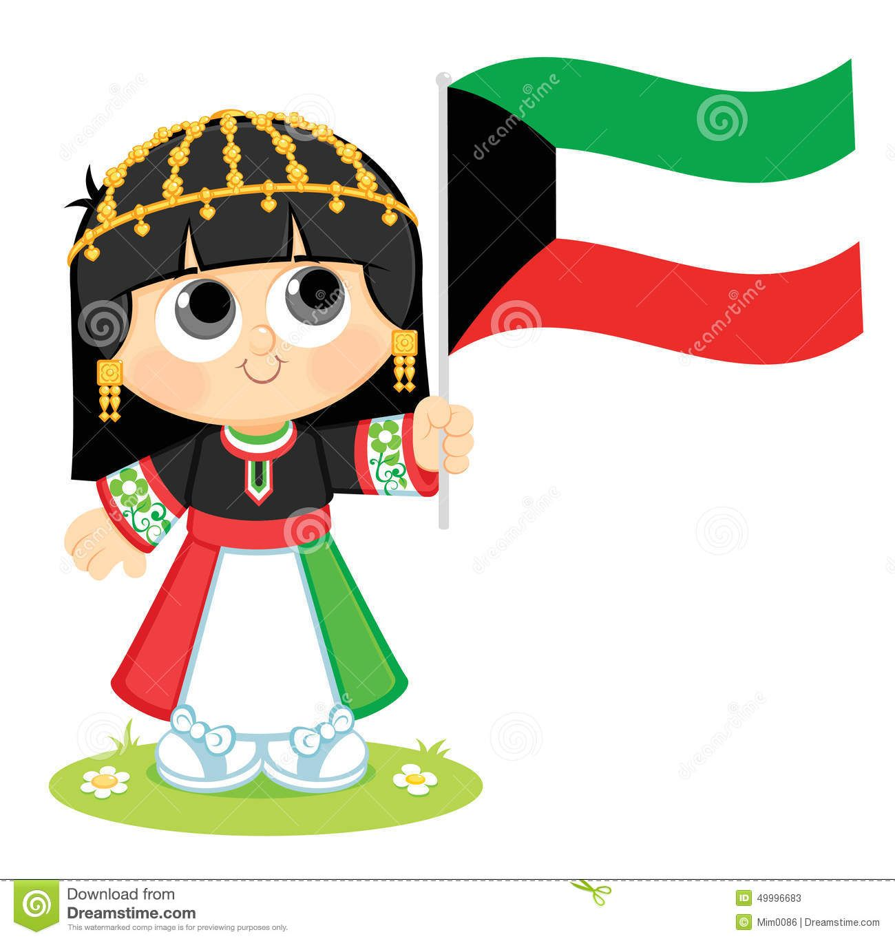 Girl Celebrates Kuwait National Day Download From Over