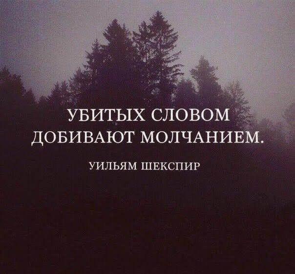 Pin von Marion Hiller auf Russisch! in 2020   Worte zitate