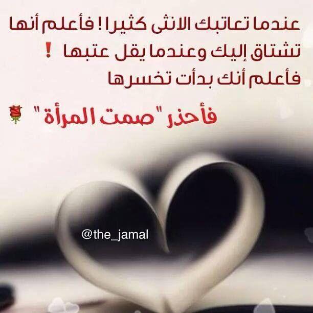 Pin By Duaa Kadhim On بعثرة كلام Wisdom Stud Earrings Jamal