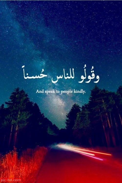صور ايات قرانيه تصميمات مكتوب عليها آيات قرآنية خلفيات اسلامية للموبايل Quran Quotes Beautiful Islamic Quotes Islamic Quotes Wallpaper