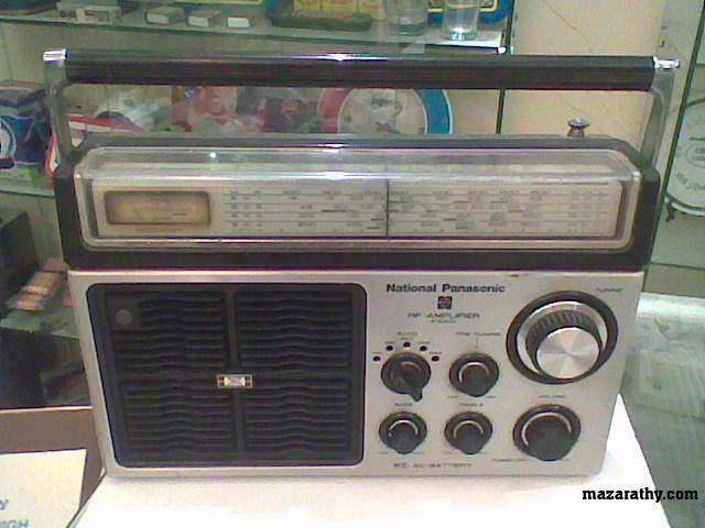 Pin By 4 U On جيل الطيبين Vintage Radio Historical Pictures Baghdad