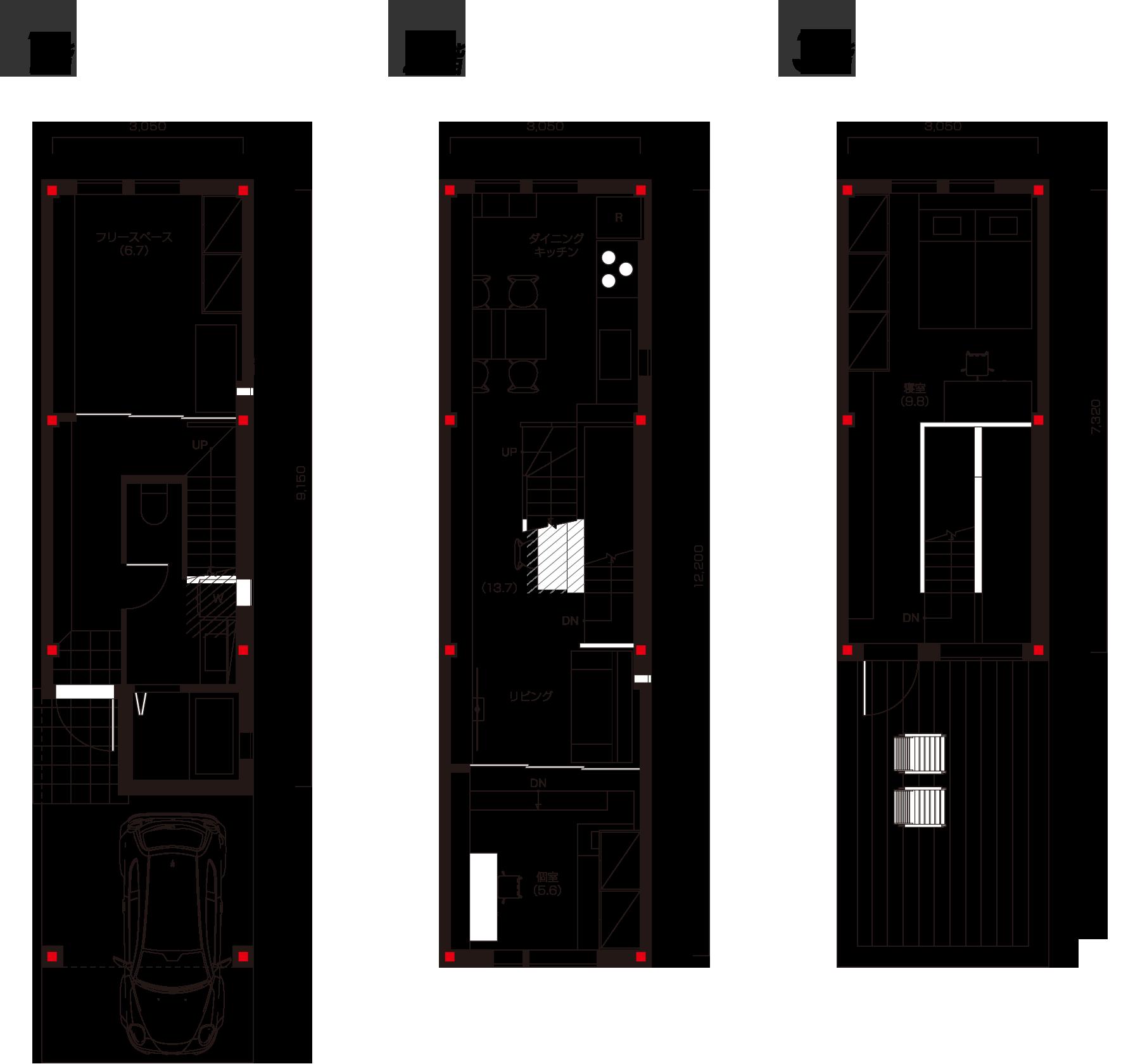 タウンコンポ 狭小住宅3階建て ヘーベルハウス 狭小住宅 狭小