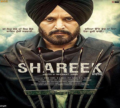 Shareek Full Punjabi Movie Watch Online Free In Hd Movies Online