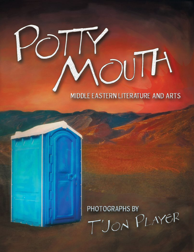 T Jon Player Official Author Website Book Release Potty Mouth Author