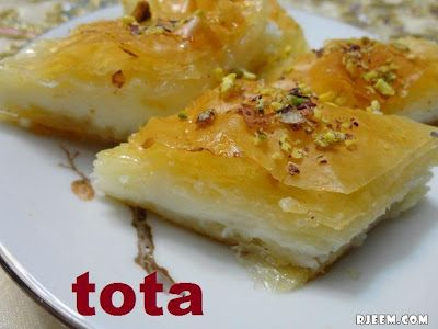 كلاج بالكريمة Ramadan Desserts Food Recipes
