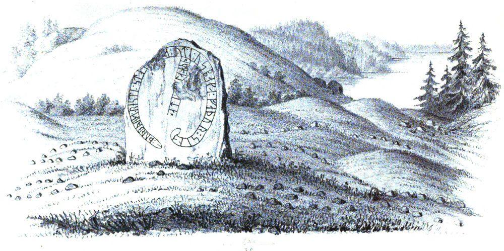 La pierre runique Sö 202 a été dressée par un fils à la mémoire de son père dans le champ funéraire d'Östa hage (Selaön), peut-être à l'emplacement d'un thing. Elle est ici dessinée par Richard Dybeck, avec, en arrière-plan un tertre funéraire et le lac Mälar. Pour en savoir plus : http://www.fafnir.fr/soe-202.html.