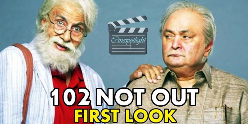 102 Not Out Is An Upcoming New Hindi Movie The Movie Is Directed By Umesh Shukla Amitabh Bachchan And Rishi Kapoor Hindi Movies New Hindi Movie Comedy Movies