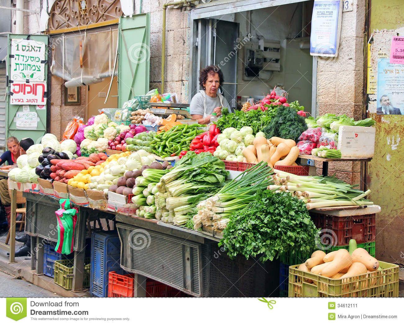 Mahane Yehuda Market Vegetable Crates Jerusalem Israel Marketing
