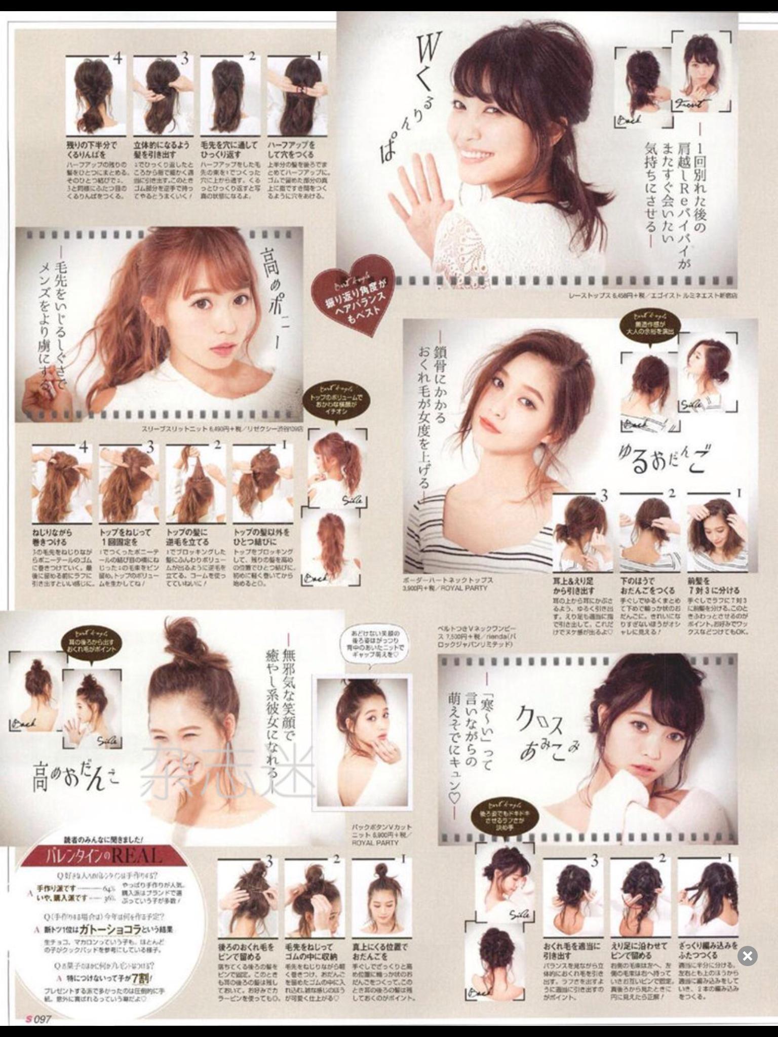 Scawaii Gyaru Hair 2016 Japanese Hairstyle Kawaii Hairstyles Japanese Hair Tutorial