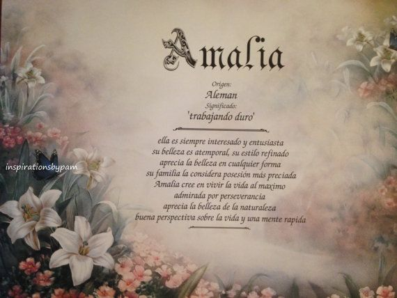 Amalia Personalized Spanish First Name Meaning Art By