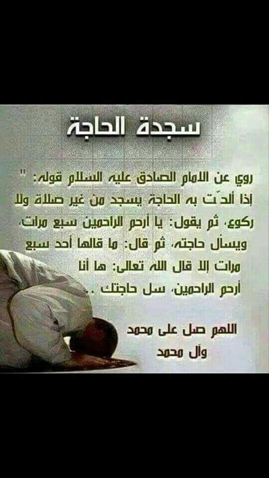 Épinglé par El Berhoumi sur Douaa Coran, Citation coran