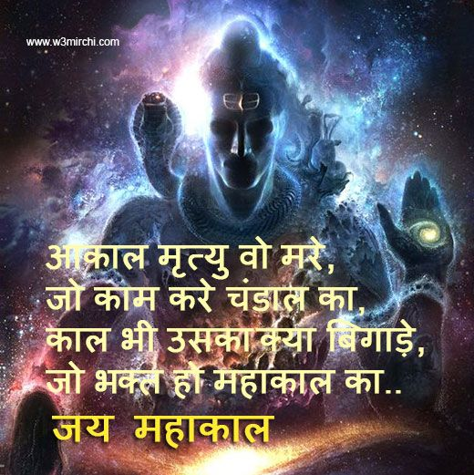 Pin by Shweta on Random thoughts in 2019 | Shiva shakti