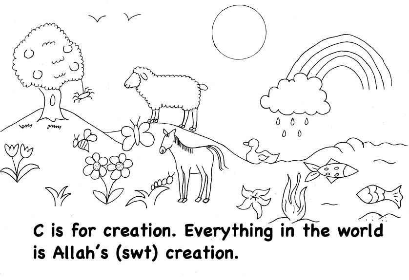 Free Download Islamic Colouring Pics