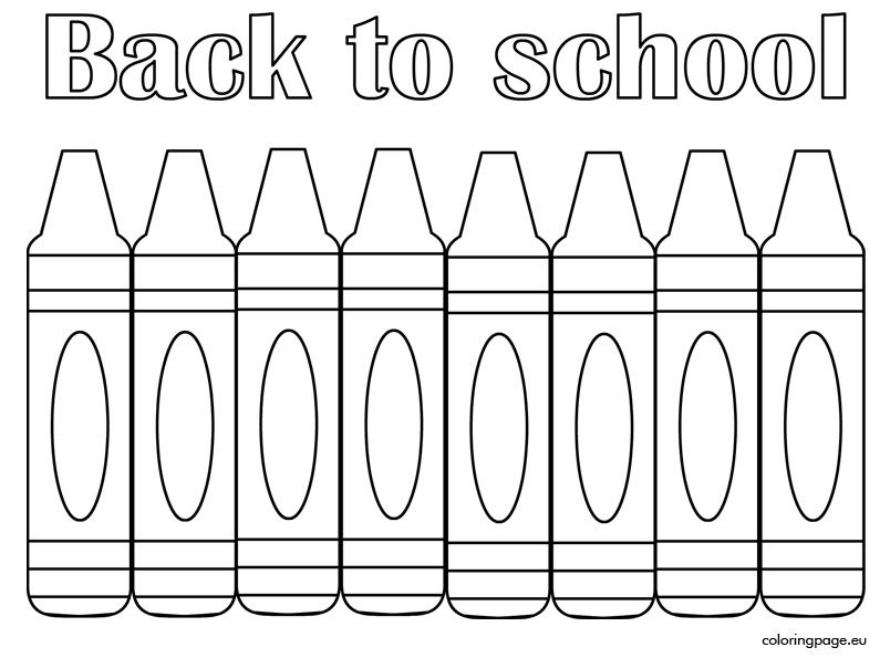 back_to_school | free printable: used for whatever you see fit ...