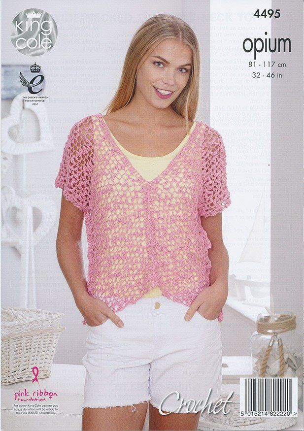 King Cole Opium Crochet Pattern 4495 Mesh Wide Necked Tunic V