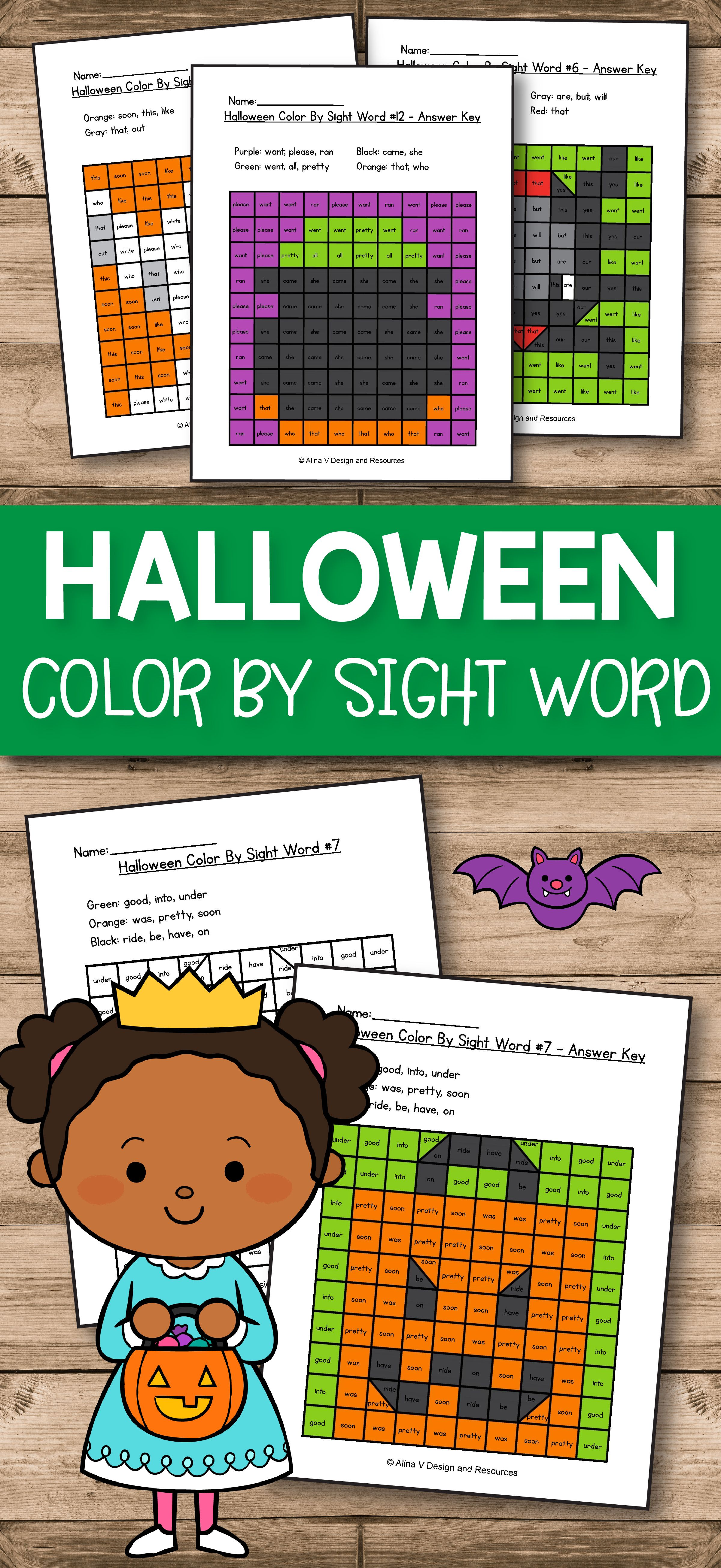 Halloween Color By Sight Word - Halloween Activities for Kindergarten