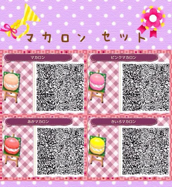 Animal Crossing New Leaf Amp Hhd Qr Code Paths Qr Codes