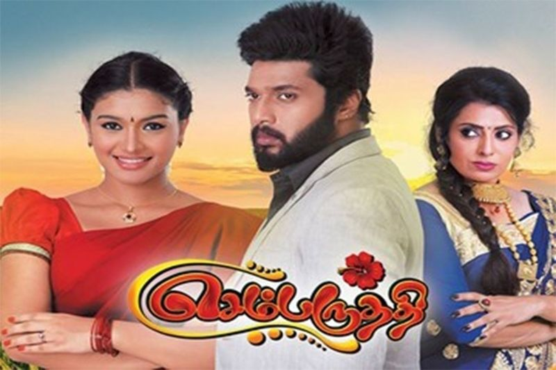 Hip Hop Starship ⁓ These Sembaruthi Serial Song Download
