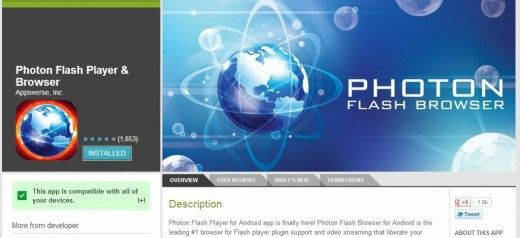 photon browser