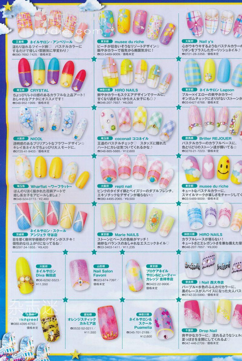 nail art, japanese, july, magazine | nail art | Pinterest | Japanese ...