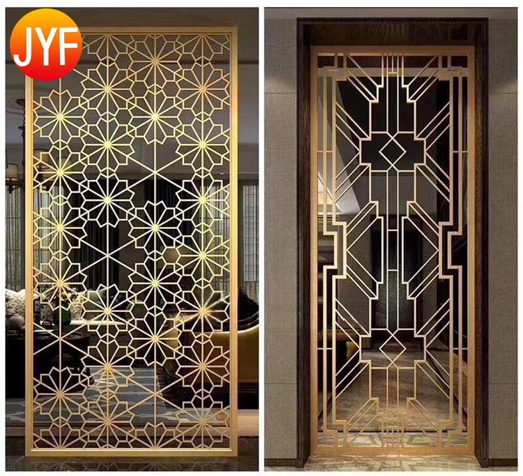 Pin By Lobe Yang On Screen In 2020 Metal Doors Design Room