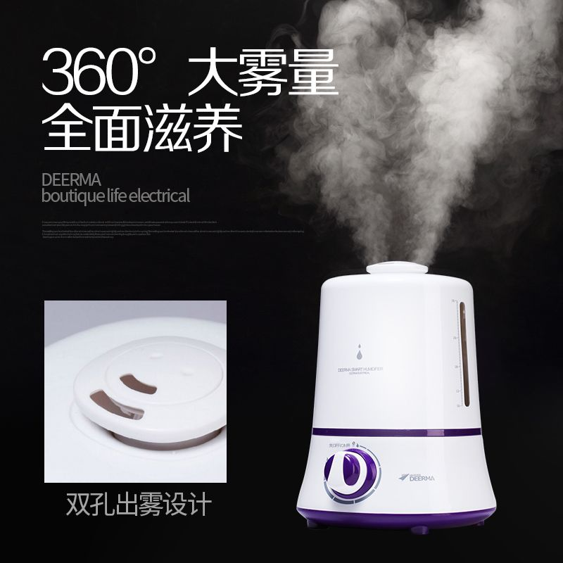 Free shipping new quiet bedroom home humidifier mini air conditioner air  purifier office bulk aromatherapy machine. Free shipping new quiet bedroom home humidifier mini air