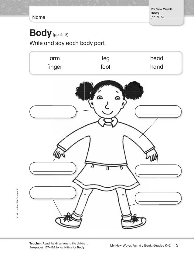 how many fingers do you have worksheets for kids to print