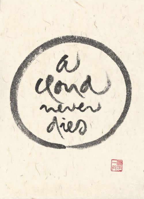 Original Calligraphy by Thich Nhat Hanh
