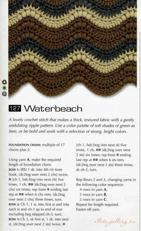 Waterbeach pattern. I\'ve made a similar afghan in brights, and it\'s ...
