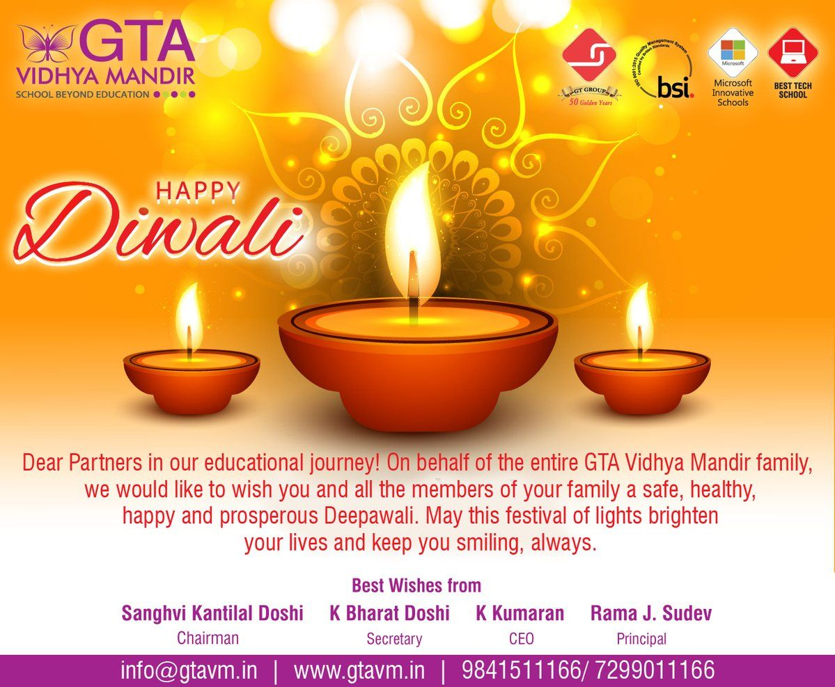 We Wish You A Happy Diwali And Prosperous New Year To You And Your