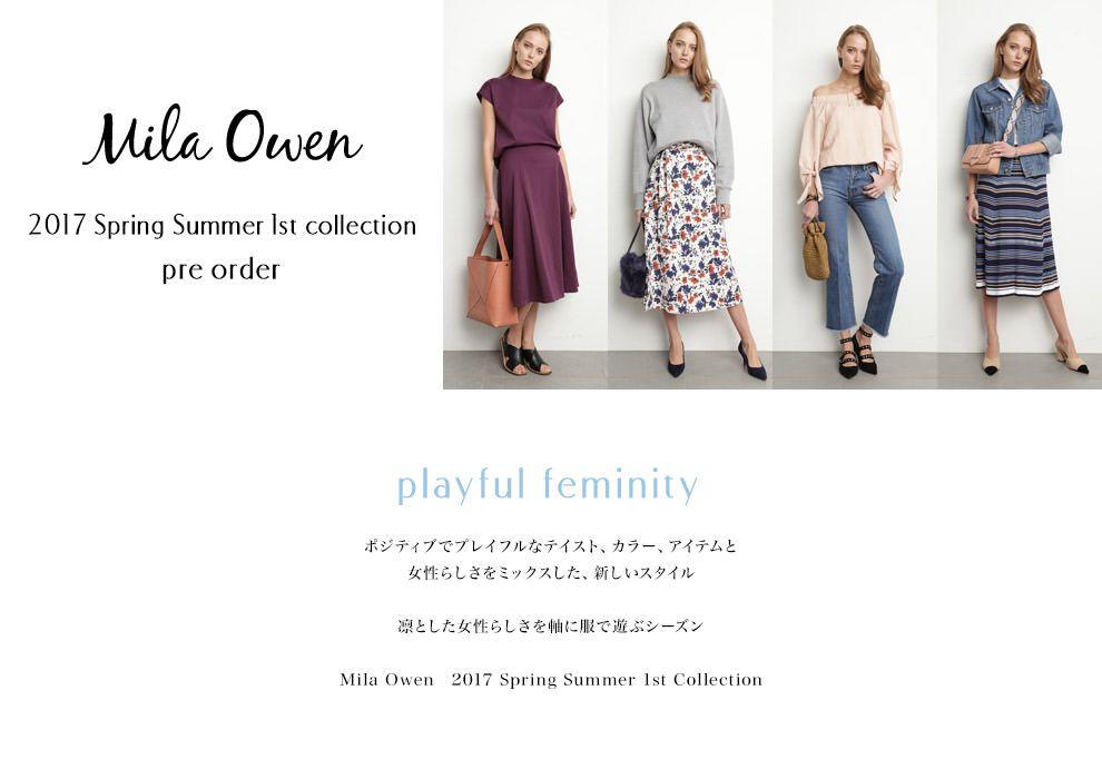 Mila Owen 2017 Spring Summer1st collection pre order