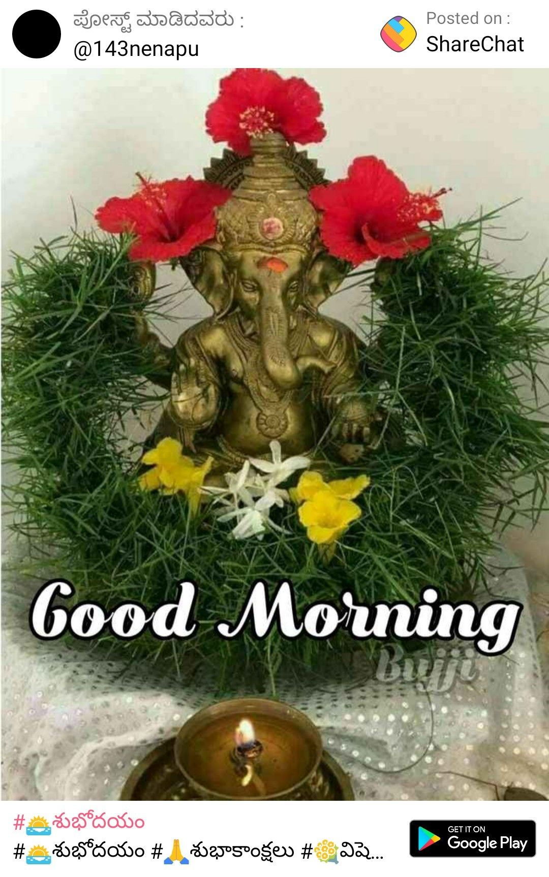 Pin by Vishwanath on Wednesday Good morning images, Good
