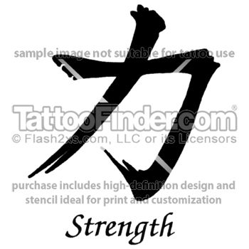 strength kanji tattoo design by joe butt tattoos