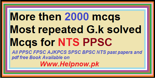 ppsc free past solved papers pdf mcqs | PPSC PAST PAPERS