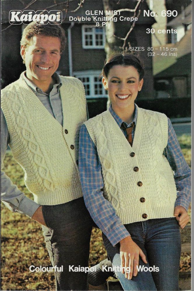 Mens Womens Cable Aran Vest Kaiapoi 690 Knitting Pattern 8 Ply