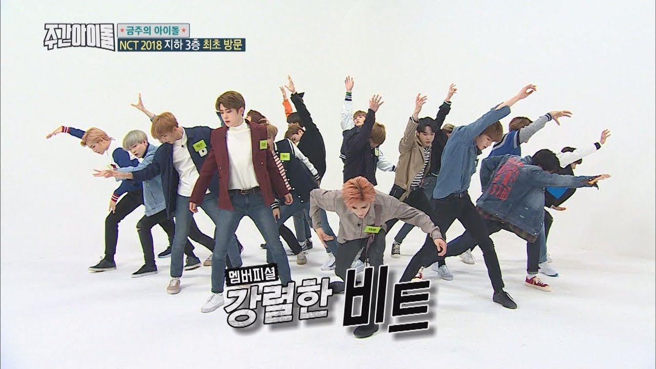 Weekly Idol EP 347) NCT 2018 BLACK on BLACK Complete ver