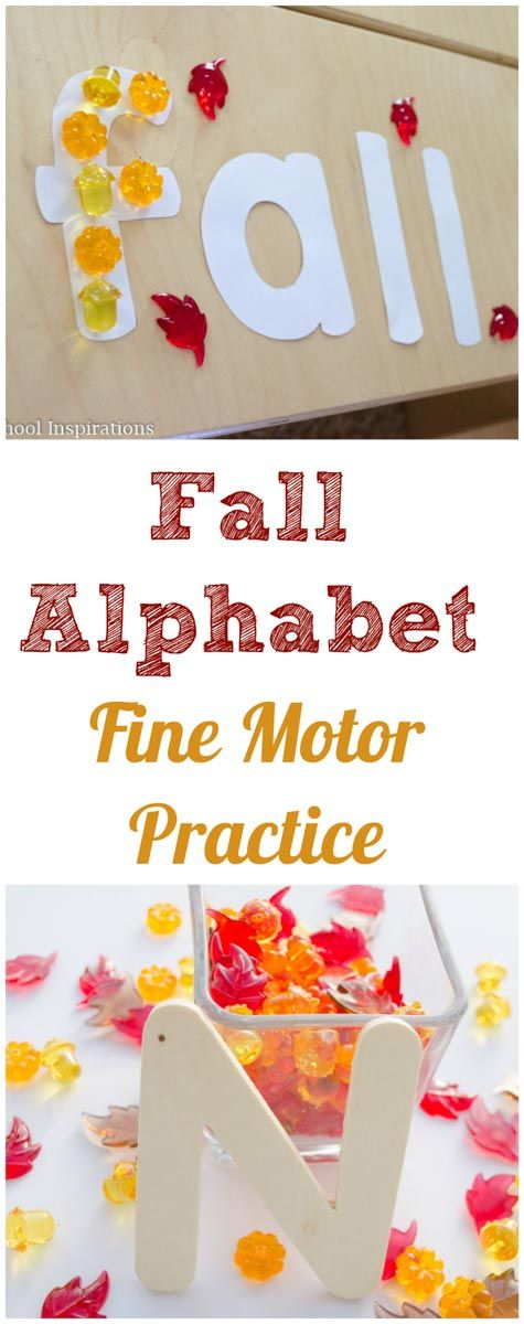 Fall Alphabet Fine Motor Practice! An easy and colorful way for preschool kids to work on fine motor skills and alphabet recognition this fall!