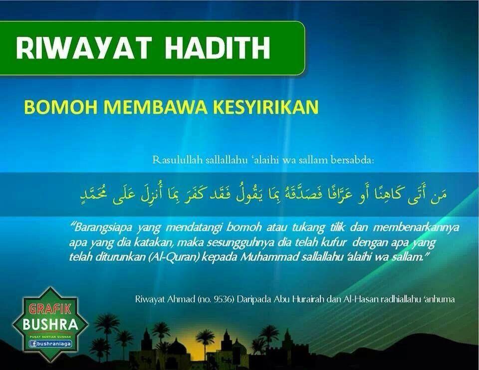 Berhati Hatilah Dalam Perkara Syirik Hadith