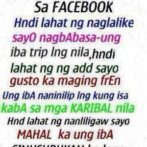 lovequotestagalogpatamasacrush secret TagalogQuotes About Love English Patama Sa Crush