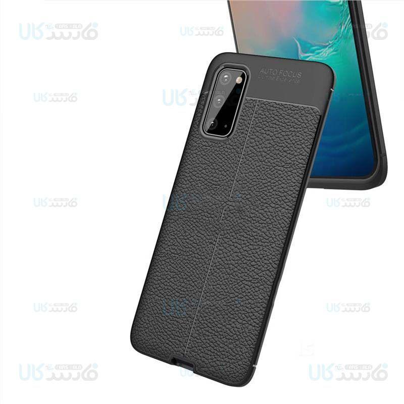 قاب ژله ای طرح چرم سامسونگ Auto Focus Jelly Case For Samsung Galaxy S20 Galaxy Samsung Galaxy Phone Galaxy Phone