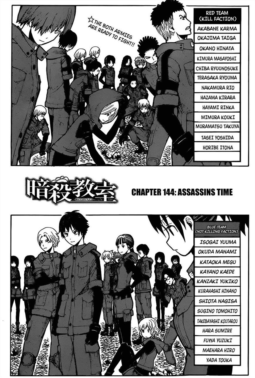 Ansatsu Kyoushitsu 144 Page 10 Assassination Classroom Assasination Classroom Team Blue
