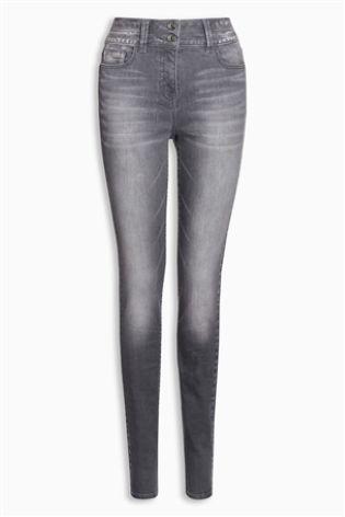 Buy High Waist Enhancer Skinny Jeans online today at Next: Israel ...