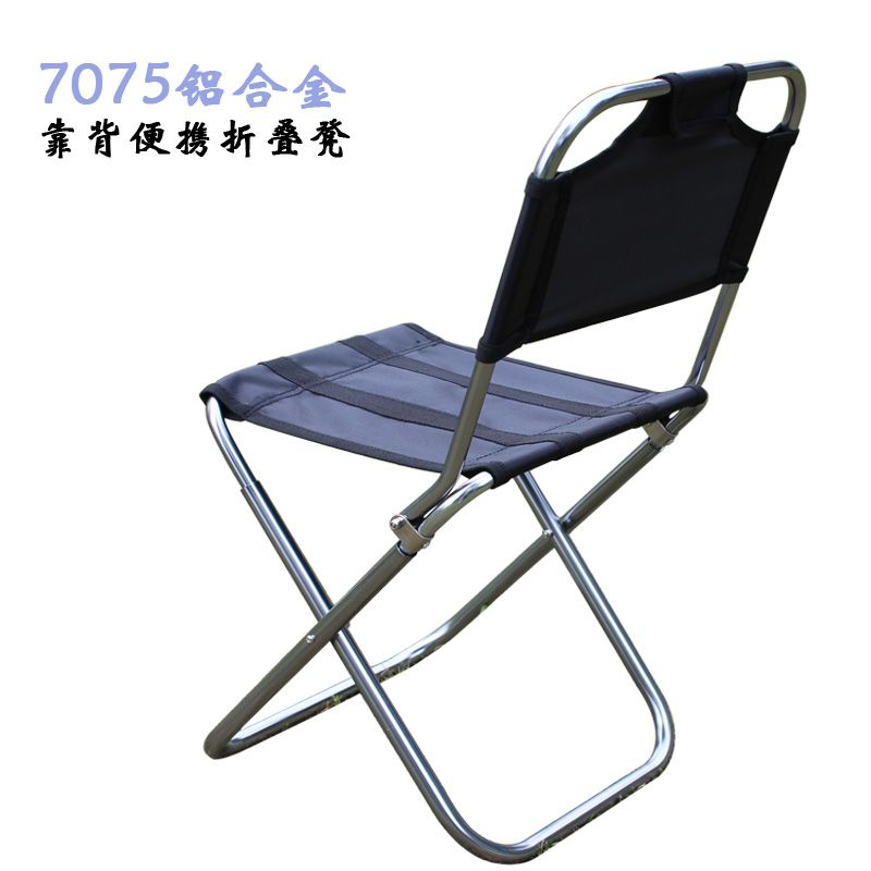Folding Chair Portable How To Make Adirondack Chairs Outdoor Stool Fishing Sketching Small Train Back In From Sports